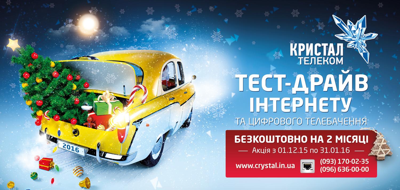 taxi-6-mon (7)